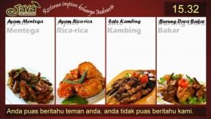 Restoran Java